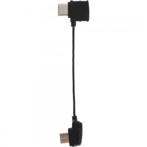 Кабель USB Type-C/MAVIC AIR2