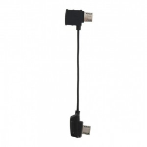 Кабель Standard Micro-USB/MAVIC AIR2